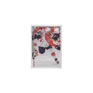 08 Upper Deck Exclusives #442   Mike Van Ryn/100 Sports Collectibles