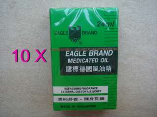 10 X EAGLE BRAND MEDICATED OIL 24ML PAIN RELIEF SINGAPORE