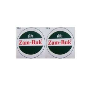 Zam Buk Medicinal Ointment 2 x 36g Packs Beauty